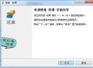 炫课专业版V2.1.08.1014 电脑版