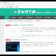 小马浏览器 V58.1.0.0 电脑版