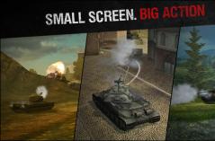 坦克世界游戏大全