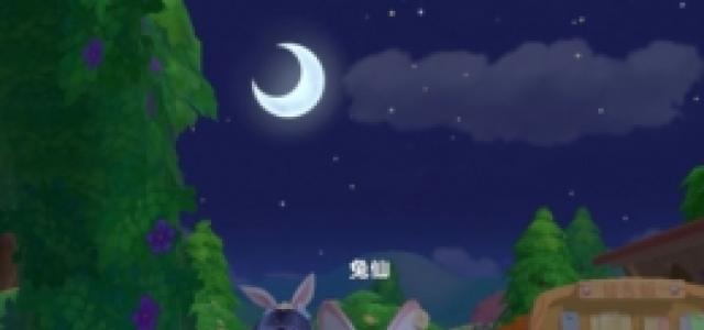 摩尔庄园兔仙馈赠怎么玩?