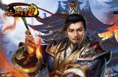 新三国争霸·游戏合集