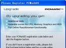 Futuremark PCMark05V1.2.0 正式版