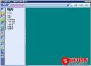专业食谱库V2.1 简体中文绿色免费版