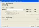 Ulead VideoStudio(会声会影)V11.0.0157.0 简体中文特别版