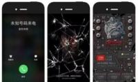 苹果app被置病毒 受影响应用高达20多个