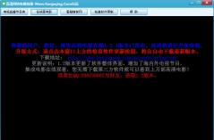 搜狐电视直播