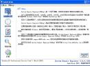 System Repair Engineer(计算机安全辅助和系统维护辅助软件)V2.8.4.1331 绿色免费版