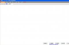 网店装修软件