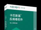 卡巴斯基反病毒软件2017 个人版个人版