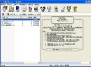 WinRARV4.20 Final 64Bit 官方繁体中文安装版