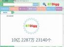 btdigg资源搜索器V1.0.1 电脑版