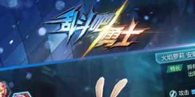 战斗吧三国是一款画面非常精美华丽以经典三国为题材的动作策略对战类游戏,在游戏中玩家需要控制收集各种英雄去完成一系列的对战任务。