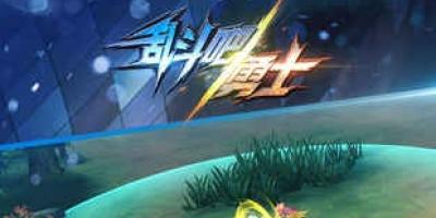 战斗吧神仙手游官方安卓版是一款以神话传说为题材的动作RPG类游戏,在游戏中,玩家将扮演一名修真者,肆意笑傲江湖,一路斩妖除魔,修炼仙术,结交好友,邂逅情缘,享受一场独特的修仙之旅!