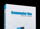 Commander One Mac 专业版V1.5.2 专业版