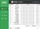 ADM阿呆喵广告拦截软件V3.5.1.0506 电脑版