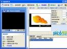 电脑阅卷机V1.1 电脑版