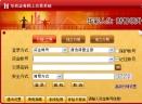 华彩人生V1.0 mac版