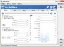 NetSetMan(网络IP切换工具)V4.4.1 电脑版