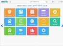 爱站seo工具包V1.10.1.0 电脑版