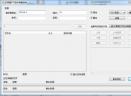 亿思维FTP上传下载控件V5.0.16.601 电脑版