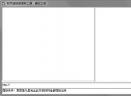 网页超链接提取工具V1.0.0.0 电脑版