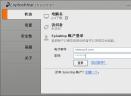splashtop streamerV3.1.4.1 电脑版