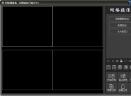 pnpcam电脑监控器V1.2.4.564 电脑版