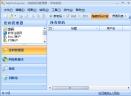 效能密码管理器V5.22.530 电脑版