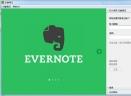 EverNote(印象笔记)官方版V6.7.1.5538 电脑版