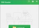 pbb reader(鹏保宝阅读器)V8.4.2 电脑版