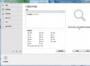 免费虚拟光驱(Daemon Tools Lite)V10.6.0.275 电脑版