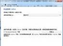 Calibre(epub转txt)V3.6.0 电脑版