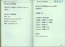 看久电子书下载阅读器V2.6.1603 电脑版