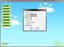汉之星汉字输入大赛比赛软件V1.0.0.1 电脑版