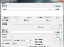 MultiPar(数据保护修复工具)V1.2.9.9 电脑版
