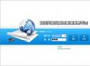 久龙社区网格化服务管理信息平台V12.1 电脑版