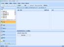 高效e人(信息软件)V5.22.530 电脑版
