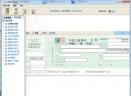 金卡支票打印软件V17.613.0 电脑版