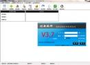创新增值税发票打印管理系统V5.6 电脑版