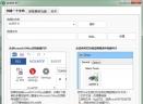 doPDF(虚拟打印机)V9.0.220 多国语言版