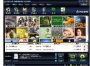 艾奇KTV电子相册制作软件V5.10.302 电脑版