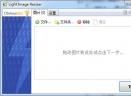 Light Image Resizer(图片压缩工具)V5.0.5.1 电脑版