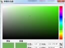 屏幕截图软件(FastStone Capture)V8.4 电脑版