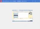 快眼看图王V1.0.0.6 电脑版