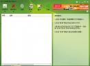 图片转pdf软件V4.15.0.1 电脑版