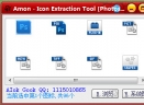 AIok gook ico图标提取器V1.0 电脑版