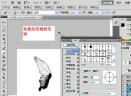 太阳光束ps笔刷V1.0 电脑版