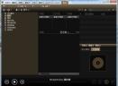 音乐格式转换器(MediaMonkey)V4.1.18.1845 电脑版