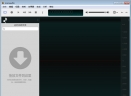 ocenaudioV3.3.1.0 电脑版