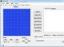 深蓝取模工具V1.3 电脑版
